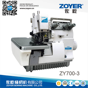 ZY700-3 Zoyer 3-thread super high speed overlock sewing machine
