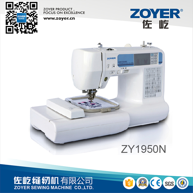 ZY-1950N Multifunctional embroidery machine
